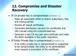 12 compromise and disaster recovery