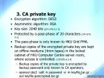 3 ca private key