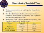 women s bank of bangladesh video