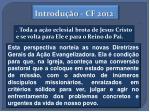 introdu o cf 2012