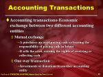 accounting transactions25