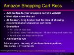 amazon shopping cart recs