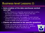 business level lessons i