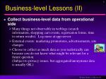 business level lessons ii