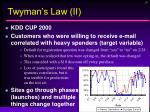 twyman s law ii