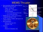 mems thruster