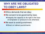 why are we obligated to obey laws