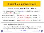 ensemble d apprentissage