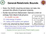 general relativistic bounds
