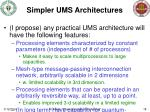 simpler ums architectures