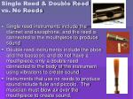 single reed double reed vs no reeds