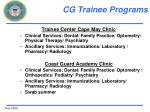 cg trainee programs5
