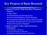 key projects of basic research