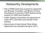 noteworthy developments