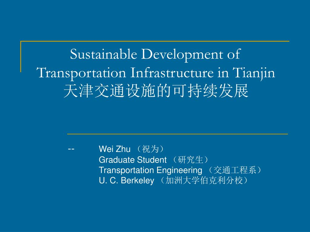 sustainable development of transportation infrastructure in tianjin l.