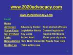 www 2020advocacy com