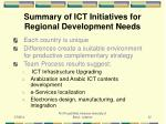 summary of ict initiatives for regional development needs