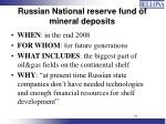 russian national reserve fund of mineral deposits