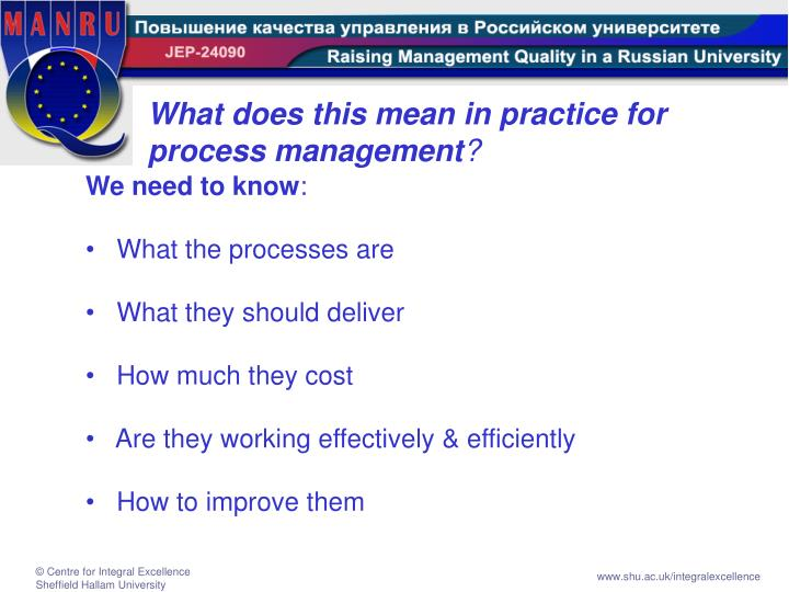 What does this mean in practice for process management