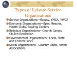 types of leisure service organizations