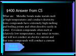 400 answer from c5