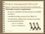 project management lifecycle step 2 develop a detailed plan continued