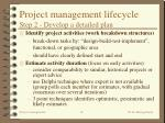 project management lifecycle step 2 develop a detailed plan