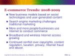 e commerce trends 2008 2009
