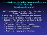 3 agricultural marketing information network agmarknet