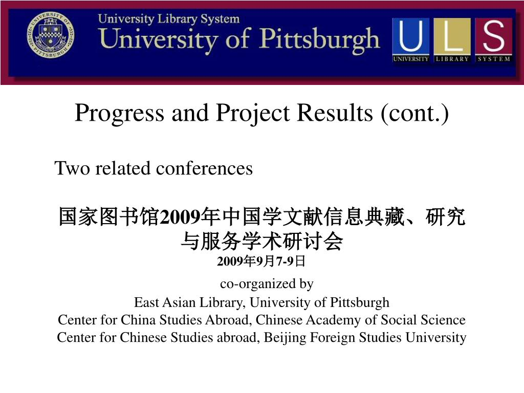 Progress and Project Results (cont.)