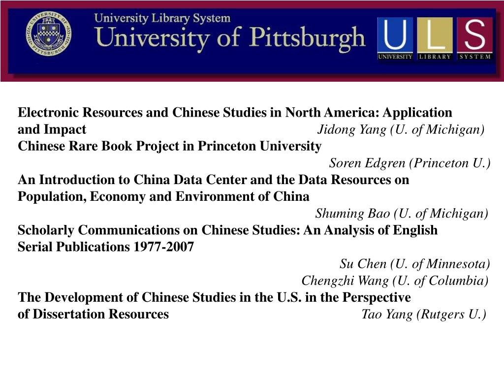 Electronic Resources and Chinese Studies in North America: Application