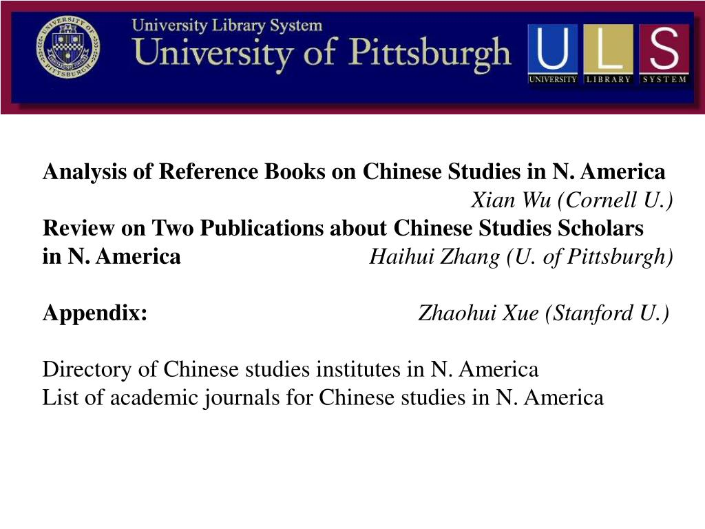 Analysis of Reference Books on Chinese Studies in N. America