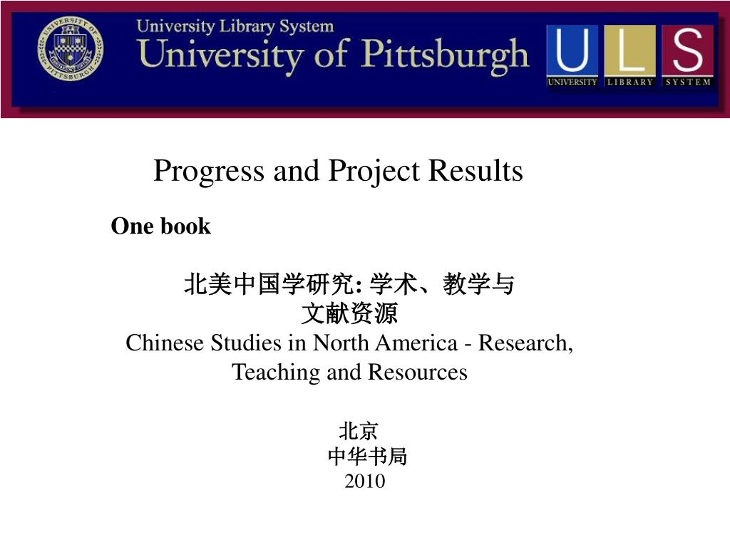 Progress and Project Results