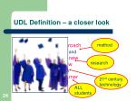 udl definition a closer look