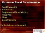 common rural e commerce
