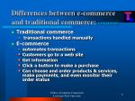 differences between e commerce and traditional commerce continued