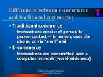 differences between e commerce and traditional commerce