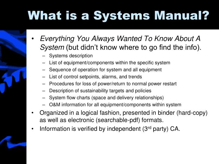 What is a systems manual