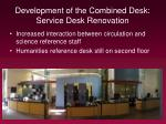 development of the combined desk service desk renovation6