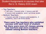 student assignments in courses that take the u s history eoc exam