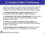 ii the roles of soes to thai economy5