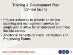 training development plan on line facility