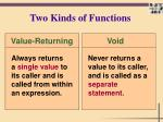 two kinds of functions
