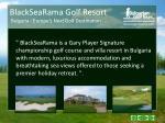 blacksearama golf resort bulgaria europe s next golf destination