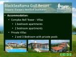blacksearama golf resort bulgaria europe s next golf destination15