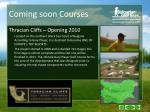 coming soon courses