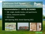lighthouse golf resort bulgaria europe s next golf destination10