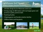 lighthouse golf resort bulgaria europe s next golf destination8