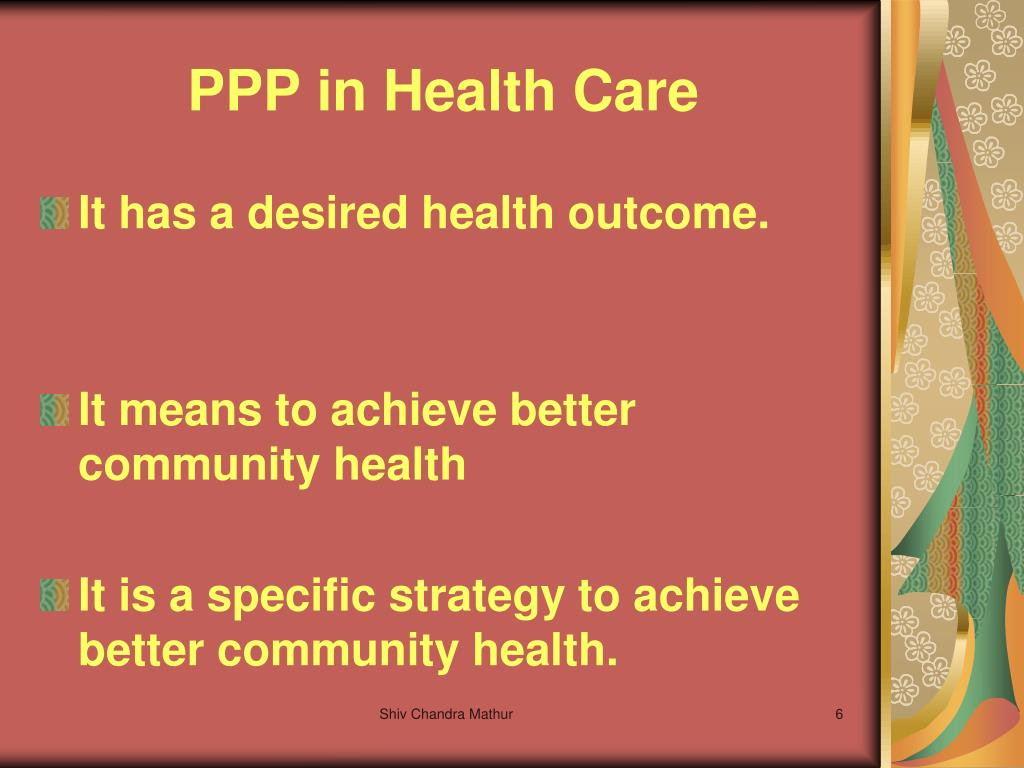 PPP in Health Care