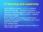2 teaching and leadership